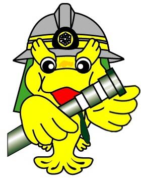 栄東地域消防訓練 オンラインで実施します