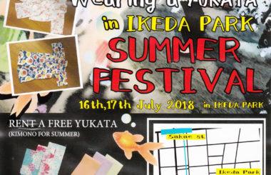 「第49回池田公園夏祭り」多文化共生事業