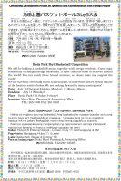 natsumatsuri-3by3-28-1